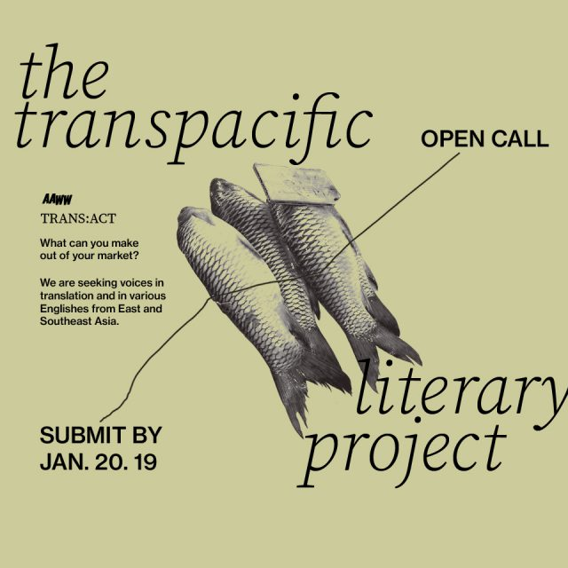 I'm in the TransPacific Literary Project!